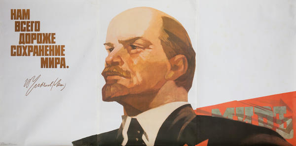Original 3sh USSR Propaganda Poster Lenin Quote Dearest to Us Is to Preserve Peace