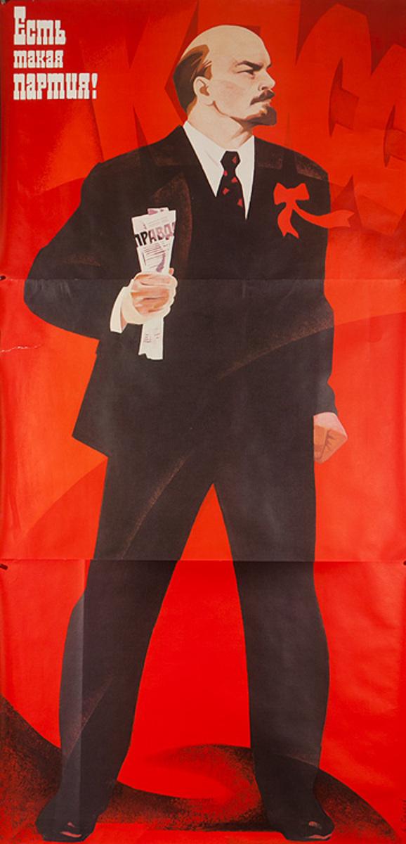 SUCH A PARTY! Original 3 Sheet USSR Soviet Union Propaganda Poster Lenin Portrait