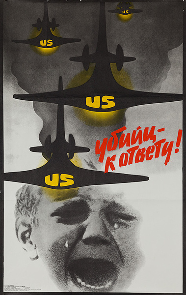 Murders to Answer For Original USSR Soviet Union anti-American Protest Poster