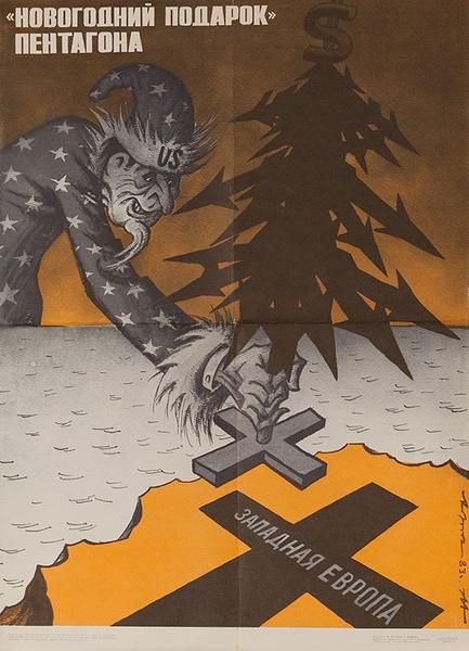 A New Year's Present, Original anti-American USSR Soviet Union Propaganda Poster