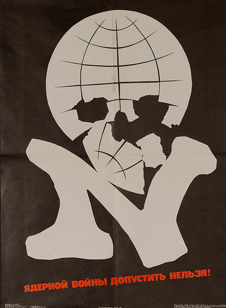 Original anti-American USSR Soviet Union Propaganda Poster, Nuclear War Should Not Be Allowed