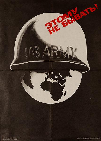 This WIll Not Happen,  Original anti-American USSR Soviet Union Propaganda Poster