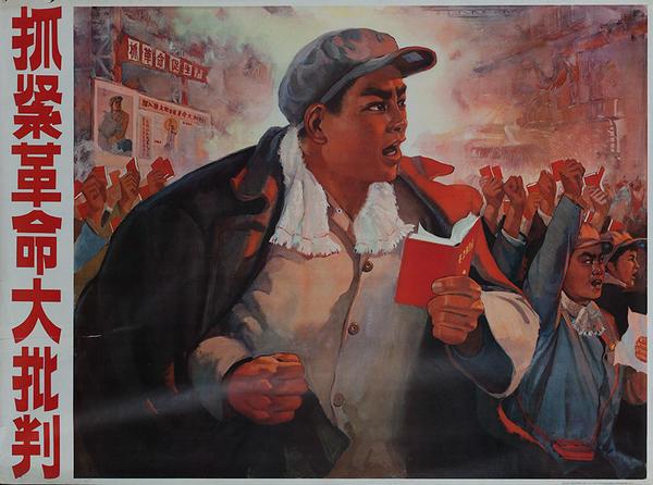 AAA Grasp Revolutionary Critisism Original Chinese Cultural Revolution Propaganda Poster