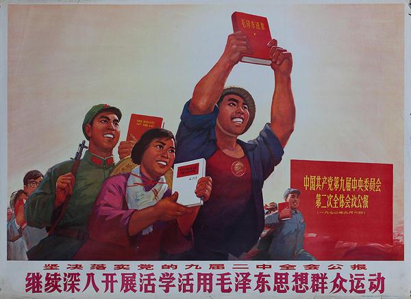 Soldier Farmer Worker W/Red Book Original Chinese Cultural Revolution Propaganda Poster