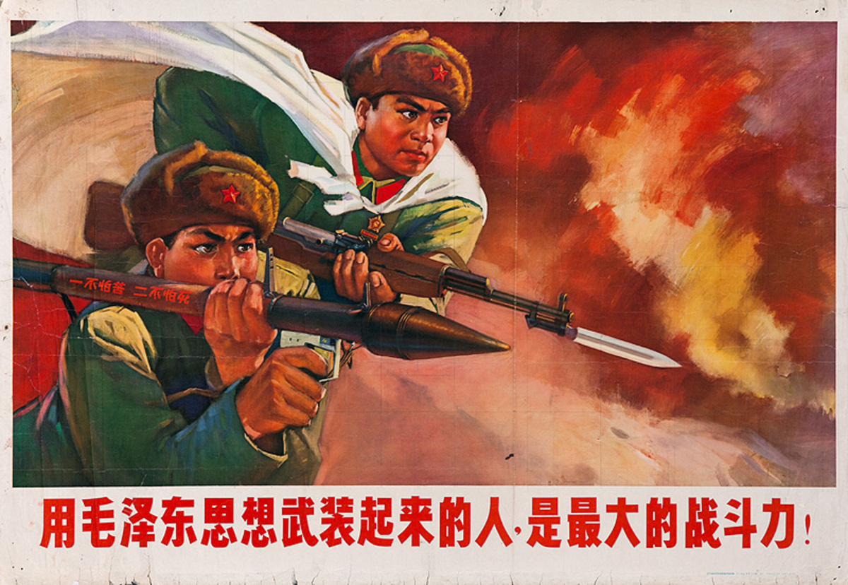 AAA Arm Yourself With Mao Zedong's Thoughts and You  Will Become a Great Military Force Original Chinese Cultural Revolution Vintage Propaganda Poster