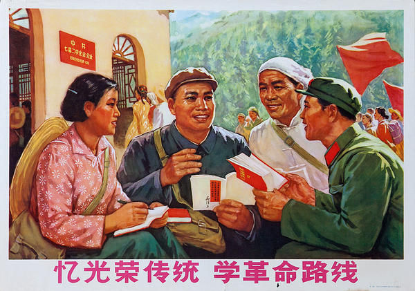Recalling the Glorious Tradition Original Chinese Cultural Revolution Poster