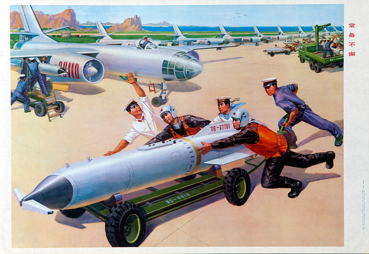 AAA Always Be on the Alert Original Chinese Cultural Revolution Poster Air Force Bomb Loaders