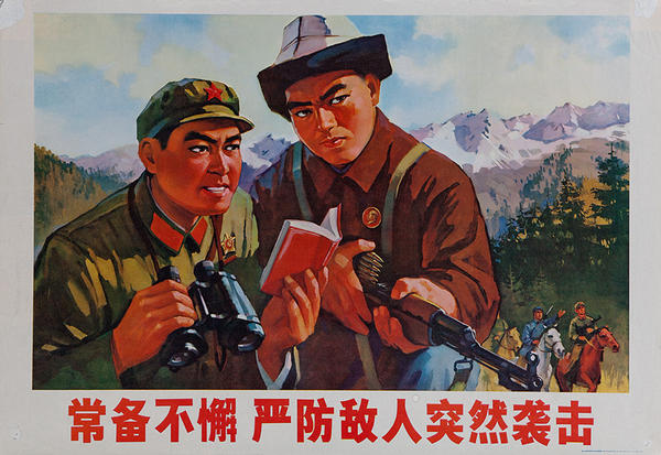 Take Strict Precautions Against Enemy Attack Original Chinese Cultural Revolution Poster