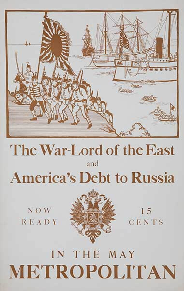 May Metropolitan Magazine The War-Lord of the East Original American Literary Magazine