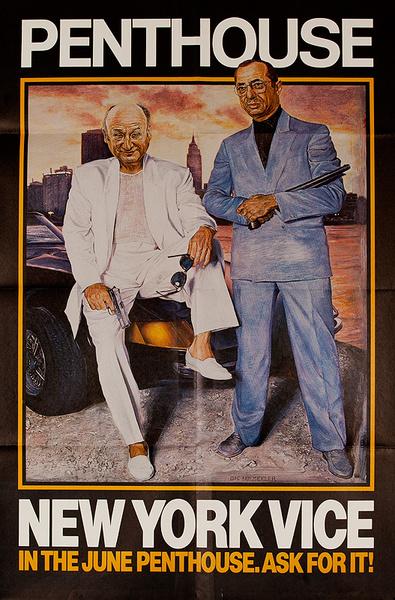 Ed Koch And Rudy Guliani Original Penthouse Magazine Satire Poster